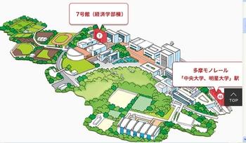 多摩キャンパス地図.jpg