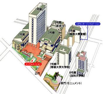 専修大学神田校舎.jpg