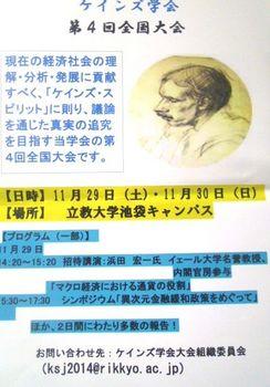 P1090588.JPG